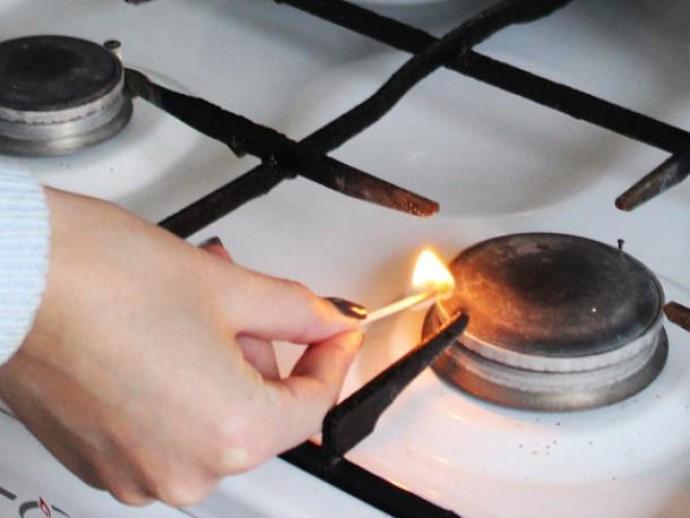 На Вінниччині у 9 селах вимкнуть газ