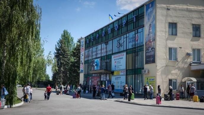 Рейсы из Днепра временно переносят в Запорожье