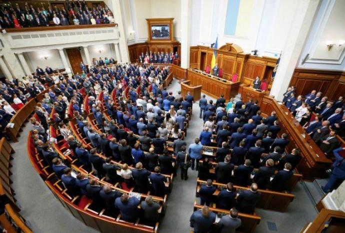 Нова Рада: 4 самовисуванці з Вінниччини увійшли до депутатської групи