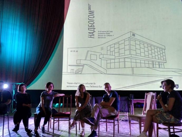У Вінниці відбудеться мистецька резиденція