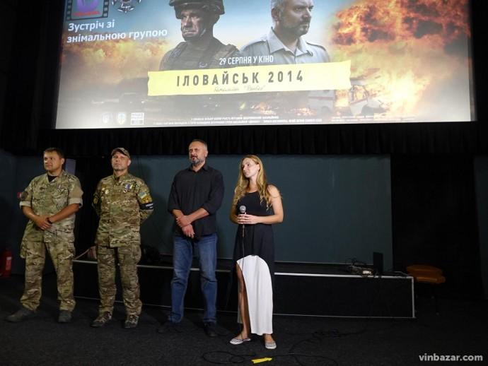 """Результат пошуку зображень за запитом """"""""Іловайськ 2014. Батальйон """"Донбас"""""""""""