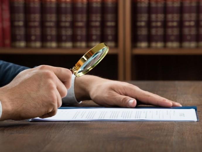 Как запретить госорганам проводить проверку на предприятии?