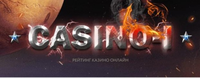 Сервис casino-i.net - ваш помощник в выборе надежных онлайн Казино для игры