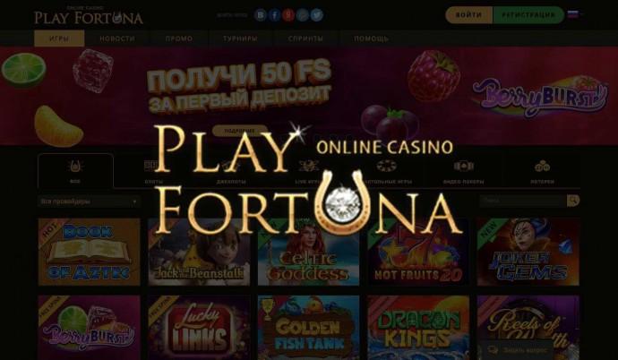 Испытай свою удачу в казино Play fortuna | Журнал