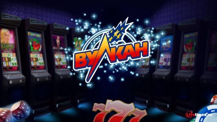 Вулкан россия казино лицензированный сайт казино логистик