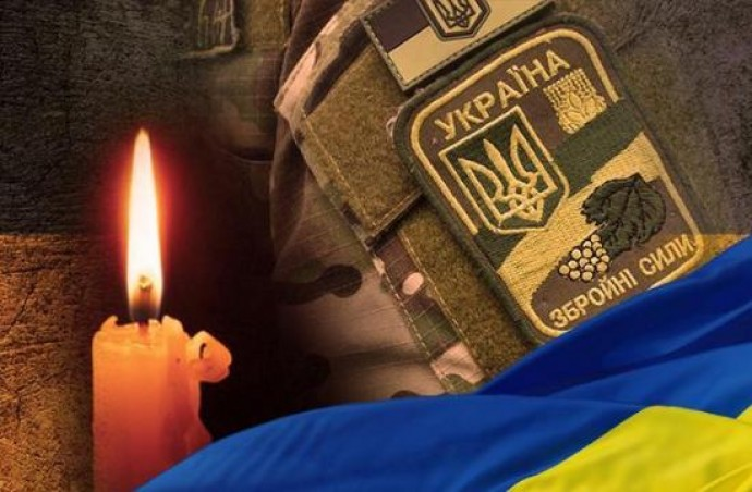 На Сході України загинув 27-річний військовий з Вінниччини