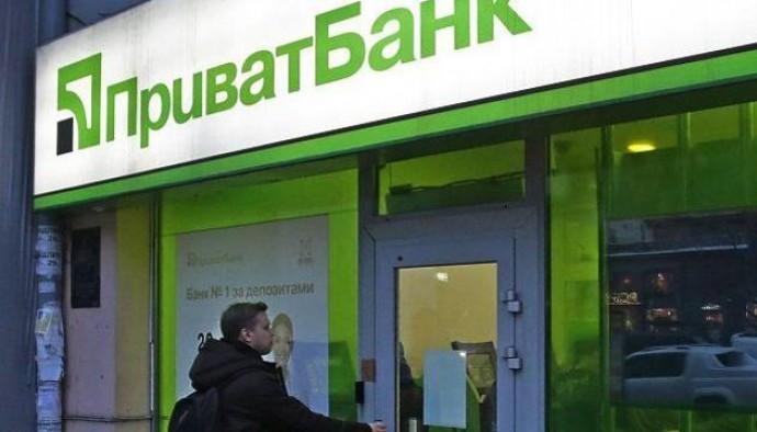 Приватбанк не хочет платить по крымским депозитам и судится с вкладчиками