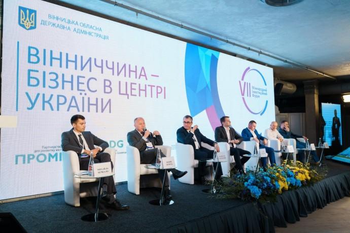 На інвестиційний форум до Вінниці приїхали представники з 9 країн(Фото)
