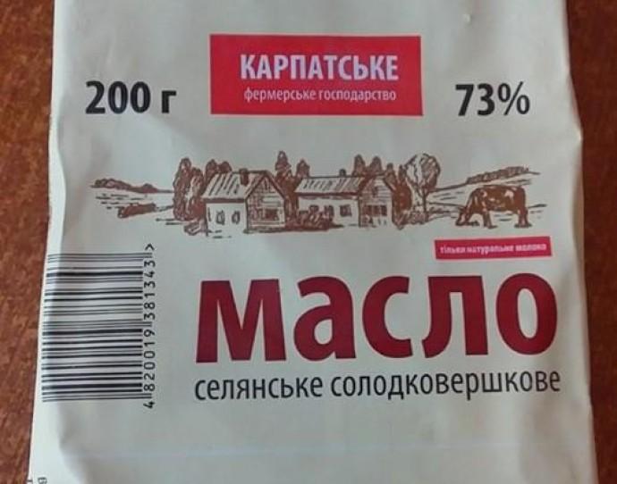 На Вінниччині виявили фальсифікат солодковершкового масла(Фото)