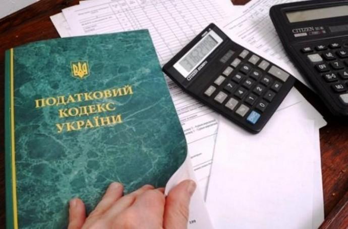 Платники податків Вінниччини сплатили більше 10,5 мільярдів гривень