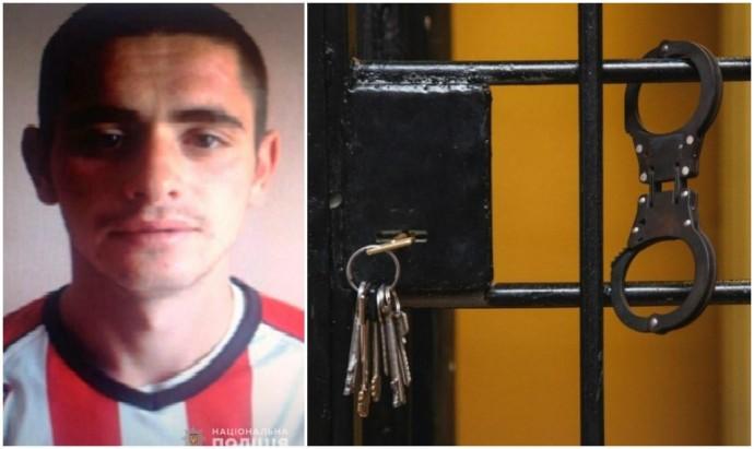 На Вінниччині розшукали втікача з виправної установи