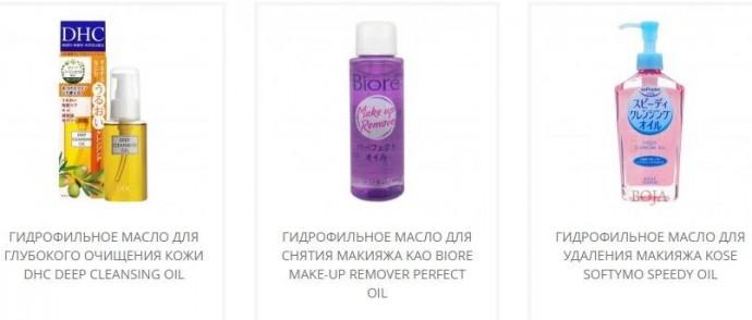 Купить гидрофильное масло для снятия макияжа в Украине