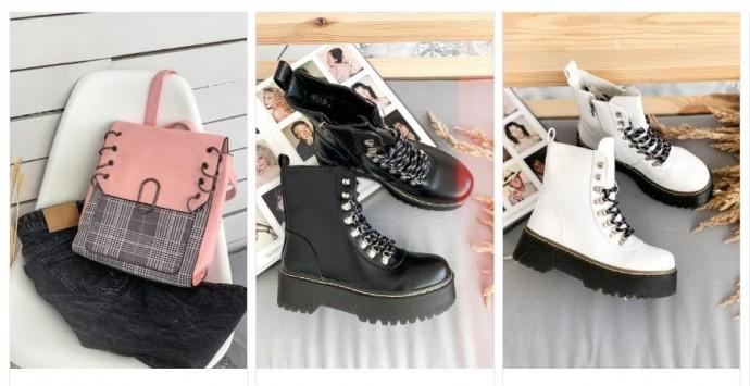 Женская одежда и обувь от Lady Boom - качество по доступным ценам