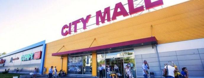 Антимонопольный комитет рассмотрит продажу ТЦ City Mall оператору недвижимости Dragon Capital