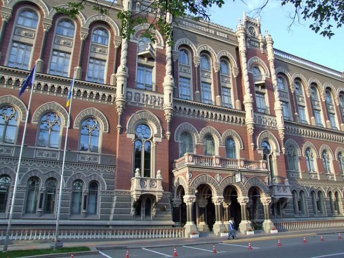 НБУ отозвал банковскую лицензию Укрсоцбанка