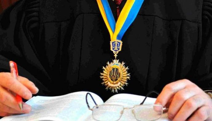 Зеленський призначив двох суддів на Вінниччині
