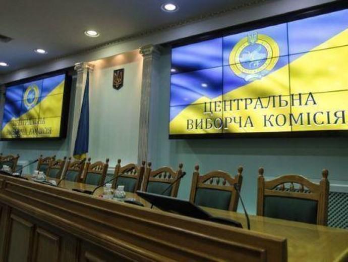 22 грудня в дев'яти громадах Вінниччини пройдуть місцеві вибори