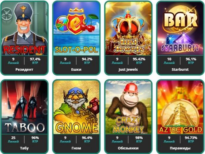 Игровые автоматы на 25 линий играть секс рулетка онлайн бесплатно
