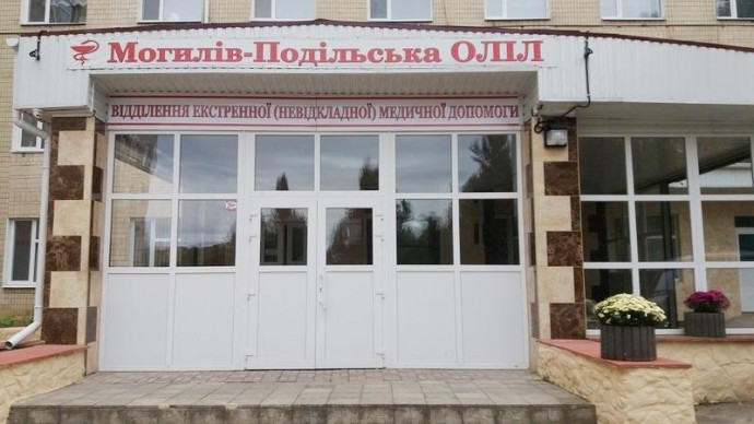 У Могилів-Подільську відремонтували відділення екстреної медичної допомоги (Фото)