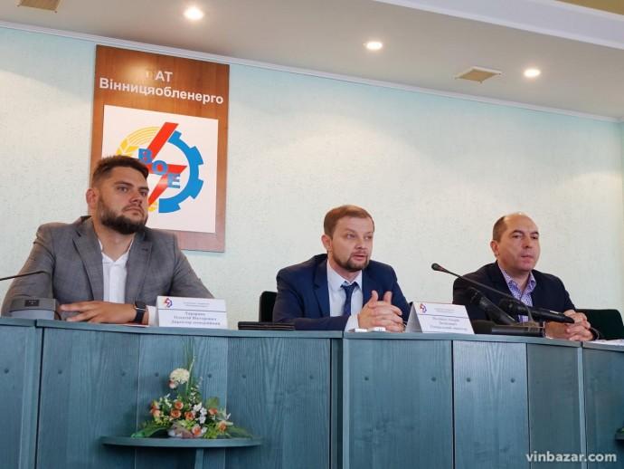 Нове відключення води у Вінниці: енергетики пояснили, коли і чому знеструмлять