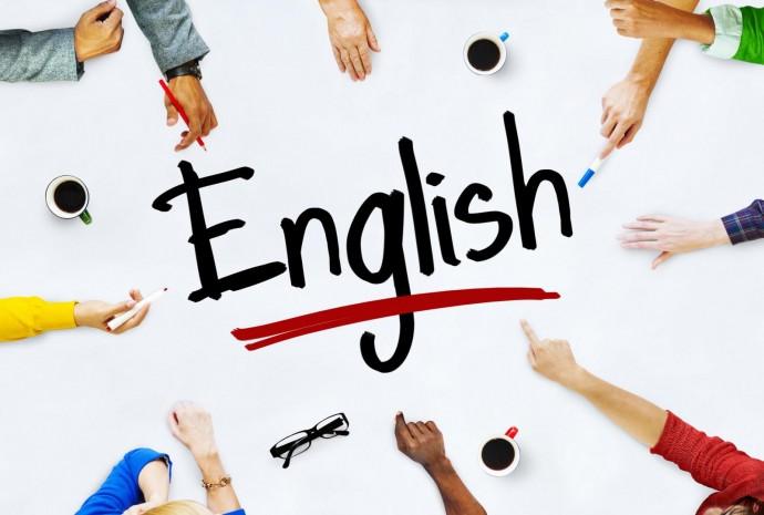 Одкрий для себе нові перспективи з Англійською