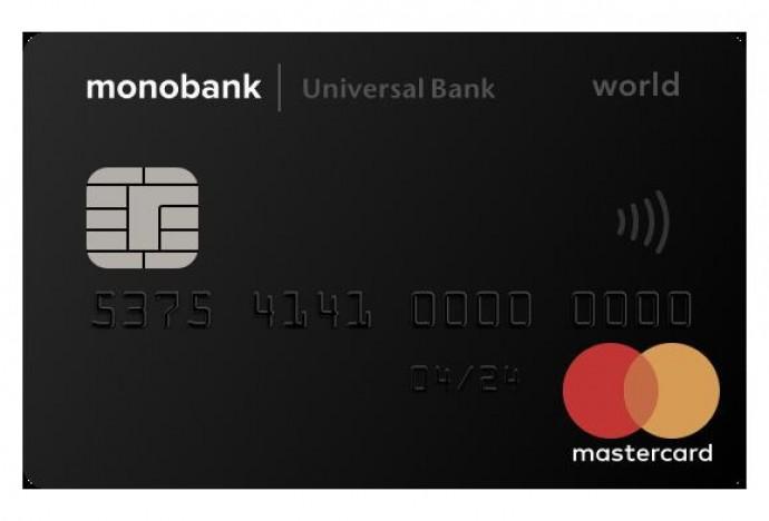 В monobank показали, на что украинцы тратят деньги с карт