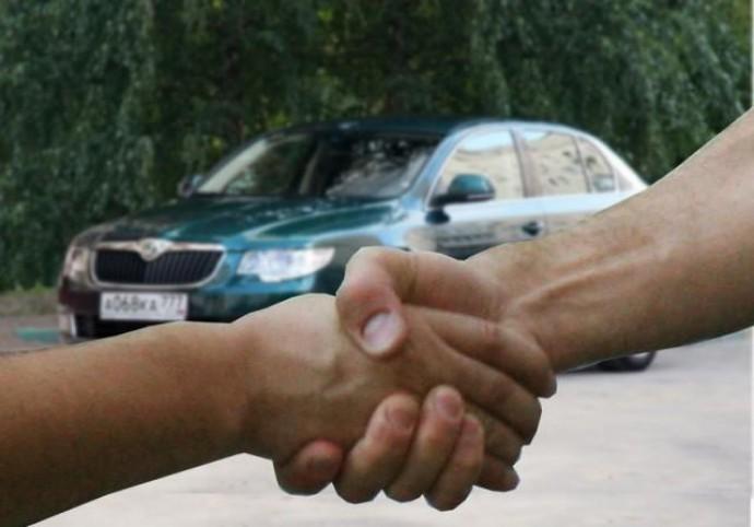 Плюсы и минусы выкупа авто