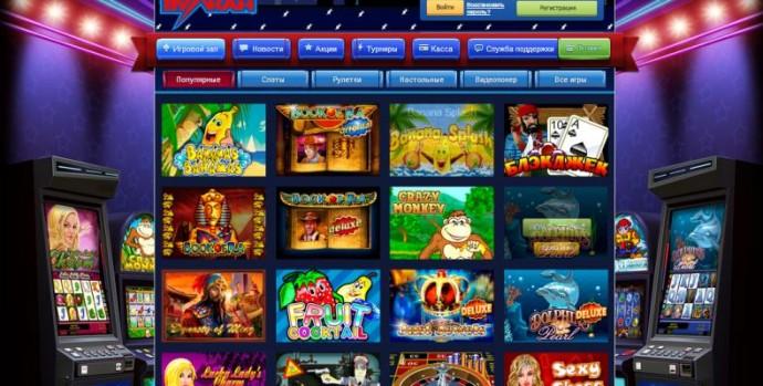 Виртуальное казино Вулкан, где зарабатывают настоящие деньги