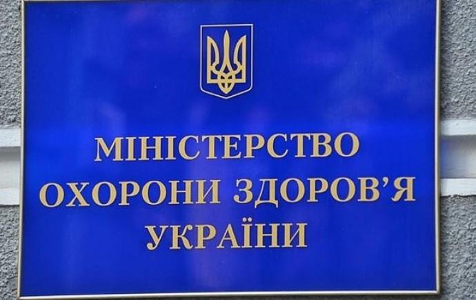 Минздрав Украины объявил о намерении отменить медицинские справки