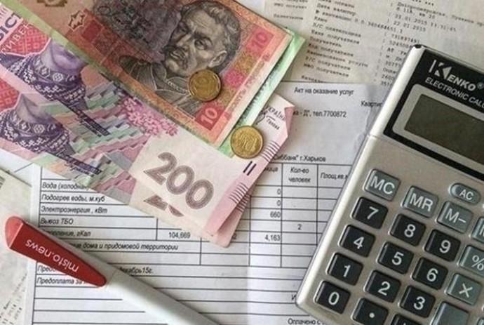 Изменения в порядке выплат субсидий и льгот на жилищно-коммунальные услуги