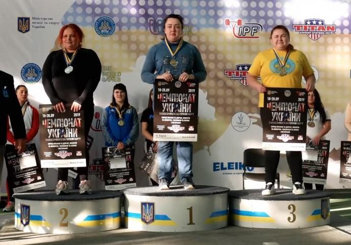 Вінничанка встановила рекорд України з жиму лежачи (Фото)