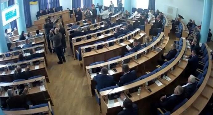 Вінницька обласна рада направила звернення до керівництва держави стосовно