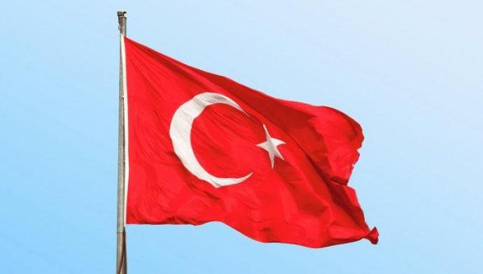 Турция оштрафовала Facebook за нарушение сохранности частной информаци