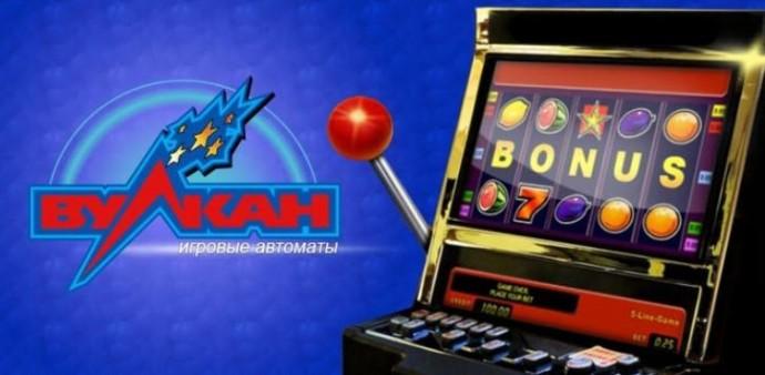 Играй бесплатно в игровые автоматы на Вулкан казино