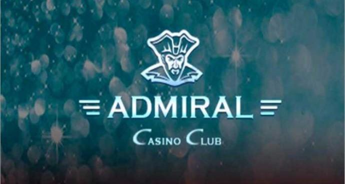 Азартные игры для новичков и профессионалов - казино Адмирал