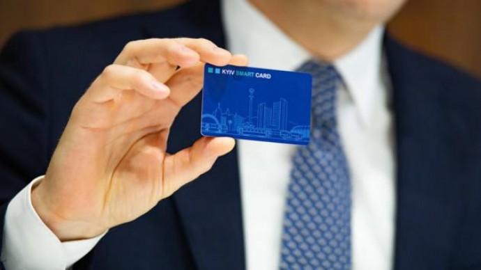 В Киеве установят 173 терминала по покупке электронного билета