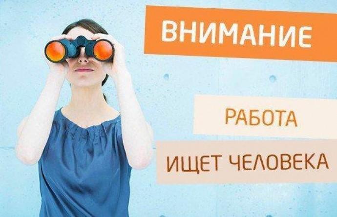 Рынок труда. Сколько человек претендует на одно рабочее место в Харькове