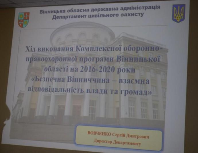 На Вінниччині військовим частинам виділили 20,5 мільйона гривень з обласного бюджету (Фото)
