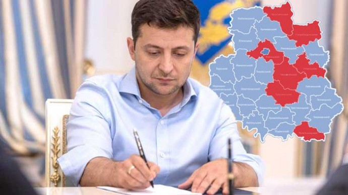 Зеленський звільнив 7 голів районних державних адміністрацій у Вінницькій області