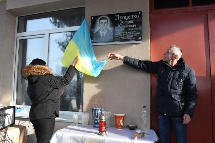 У Бохониках відкрили меморіальну дошку загиблому на Донбасі бійцю (Фото)