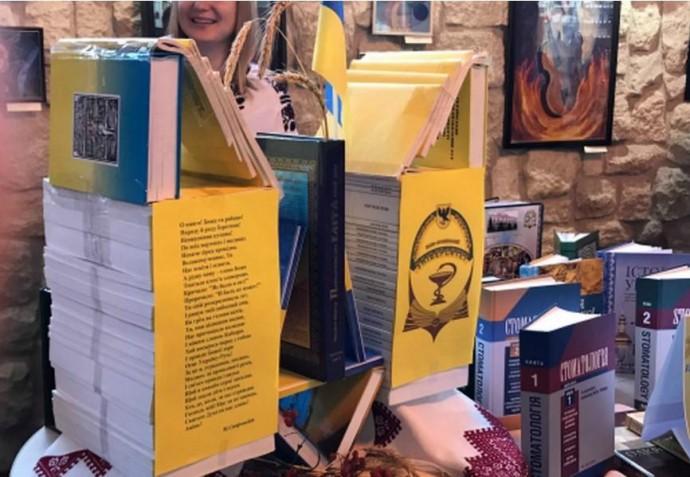 У Франківську розпочалась триденна книжкова виставка-презентація
