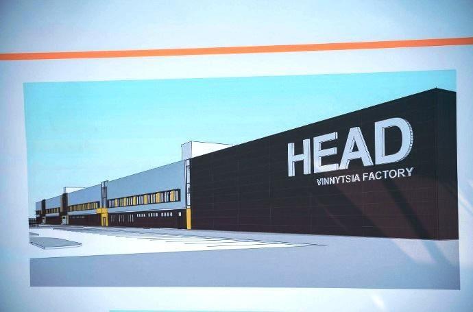 У Вінницяобленерго роз'яснили ситуацію щодо 1,6 млн євро за підключення майбутнього заводу HEAD