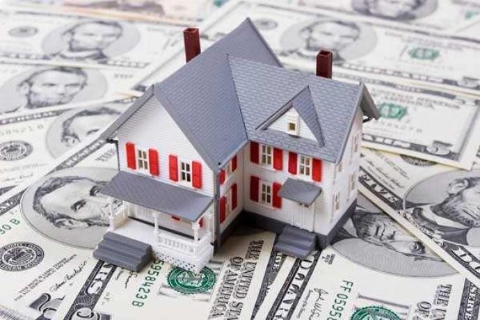 Залог приобретаемой недвижимости.