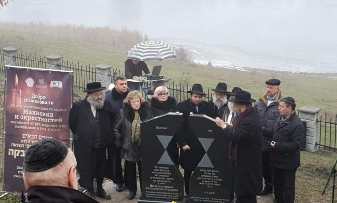 На Вінниччині відкрили пам'ятник розстріляним євреям