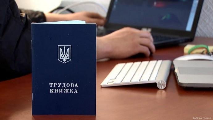 Уволиться по мессенджеру. Новый закон о труде сделает украинцев беззащитными