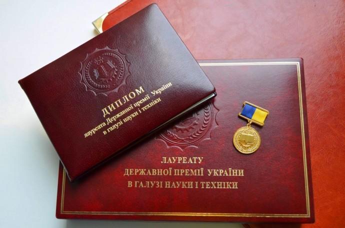 Професору з Вінниці присудили Державну премію в галузі науки і техніки