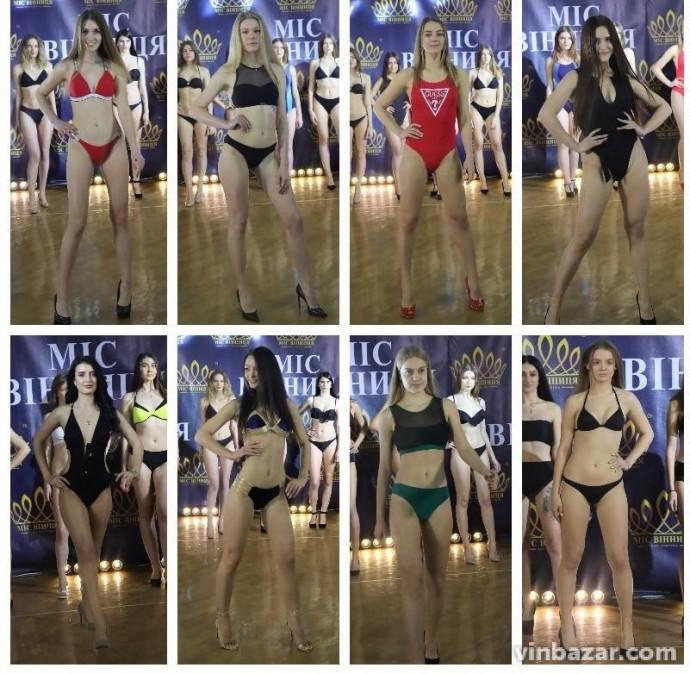 """16 дівчат, які пройшли у фінал конкурсу """"Міс Вінниця 2020"""" (Фото)"""
