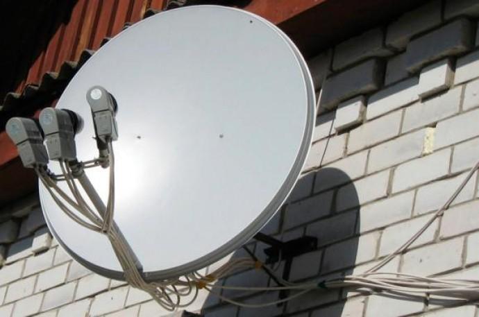 28 січня відключать супутникове ТВ: які канали зникнуть, а які залишаться?