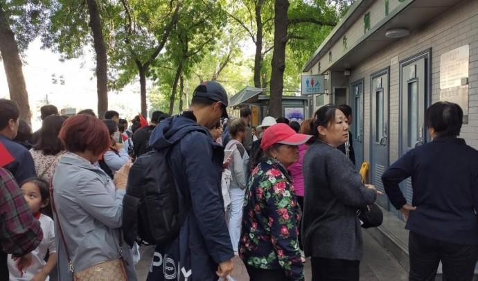 В Китае продолжается «туалетная революция» для туристов