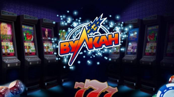 Онлайн казино Вулкан vulkan-casino.com.ua - лучший способ провести досуг интересно и с пользой